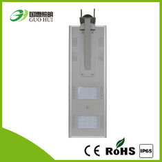 LED light Street Lights 60W Lumileds SMD3030 LED Chip All In One Model solar type